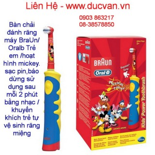 Toothbrush machines OralB musical children